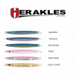 Esca Artificiale Herakles Slide Jig 14 gr 6,5mm