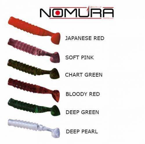 NomuraNarita4.5cm