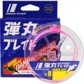 Major Craft Dangan Braid Light Game Trout 4x 150 mt