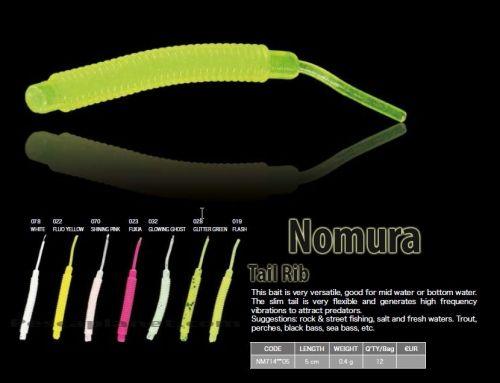 artificiale-nomura-tail-rib