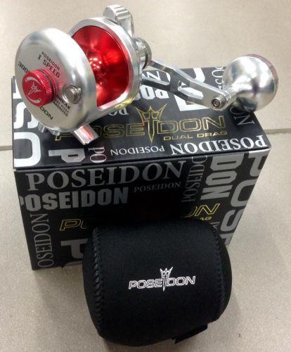 D4900009 - Mulinello Rotante Poseidon 300 R Red
