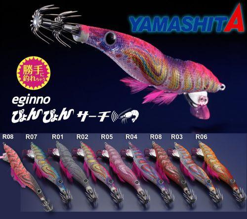 EGINNO - Yamashita Eginno Egi Sutte 3.0