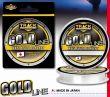 Super Monofilo Pesca Track Gold Line Fluor Concept 300 Mt